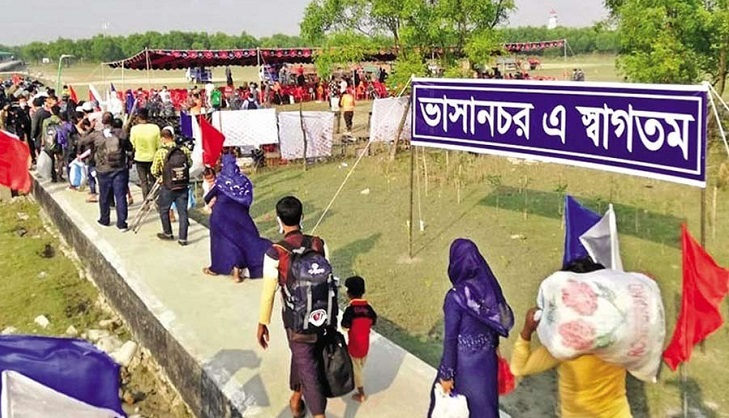 1,073 Rohingyas leave Cox's Bazar for  Bhasan Char