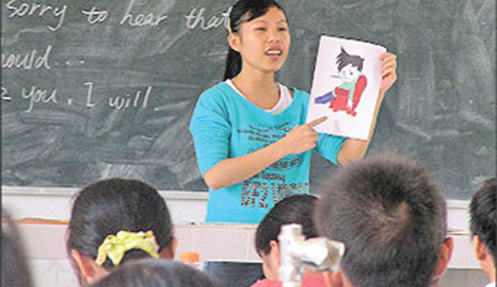 China bans harsh