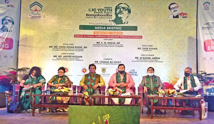 Bangabandhu Youth Art Competition begins on April 15