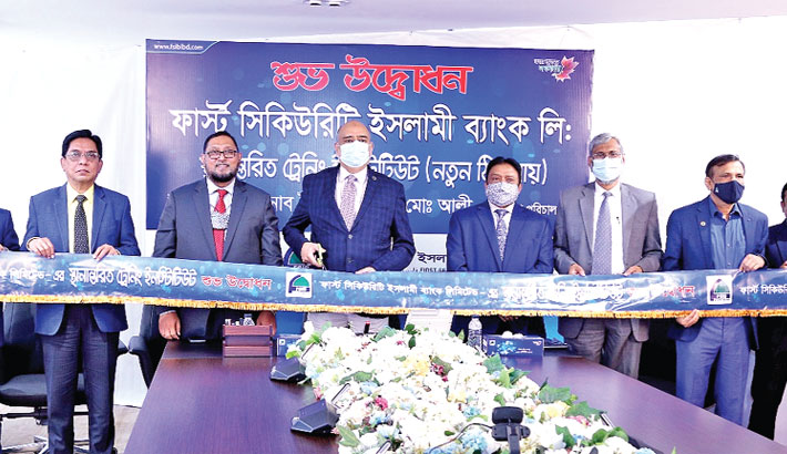 FSIBL's training