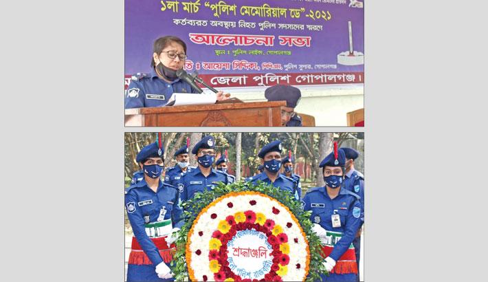 Police Memorial Day observed in Rajshahi