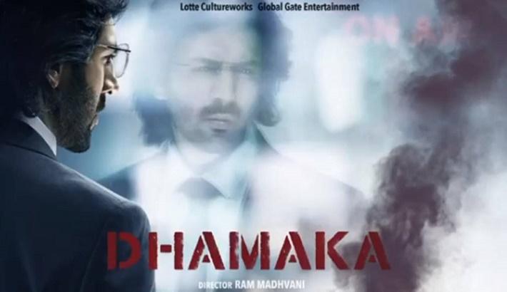 Teaser for Kartik Aaryan starrer 'Dhamaka' released