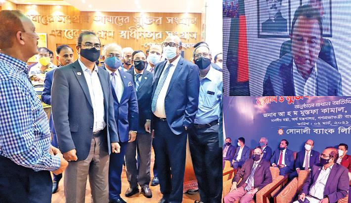 Sonali Bank inaugurates Bangabandhu Mural