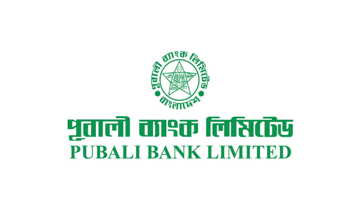 Pubali Bank holds virtual conference