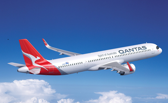 Qantas launches 'mystery flights' to boost tourism