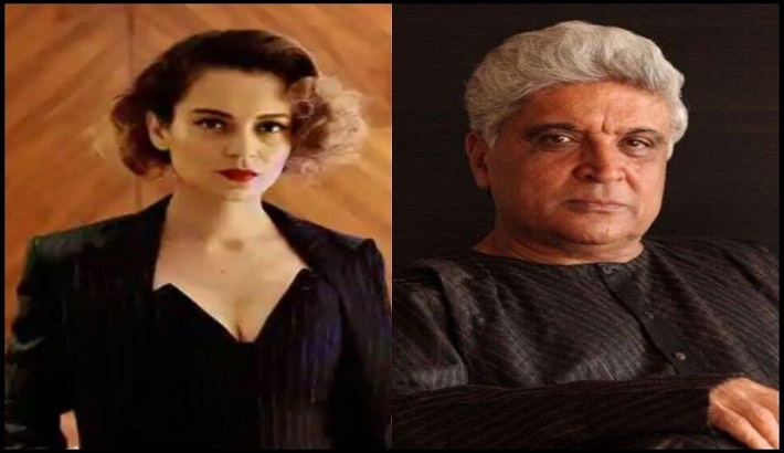 Javed Akhtar's defamation case: Kangana Ranaut issued bailable warrant