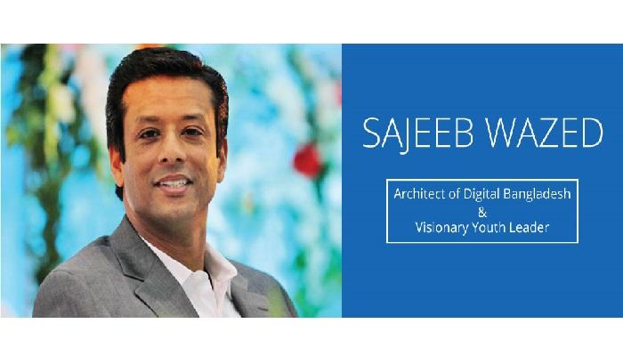 Bangladesh: A Surprise Digital Leader in Asia