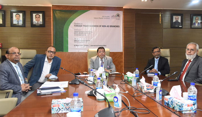 Al Arafah Islami Bank holds review meeting on foreign trade