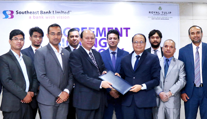 Southeast Bank inksdeal with Royal Tulip Sea Pearl Beach Resort