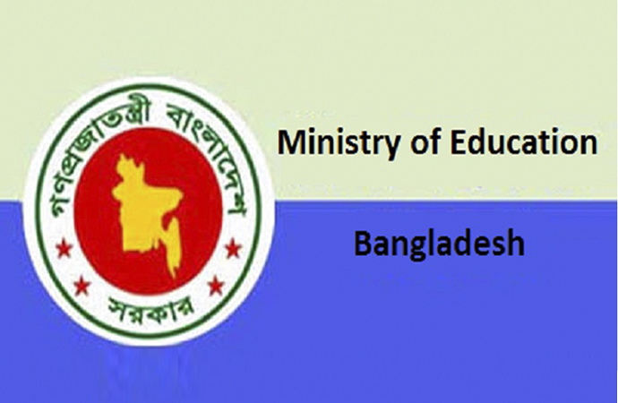 Education ministry rejects VC Kalimullah's allegation
