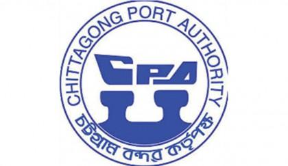 Hazardous goods put Ctg port at risk