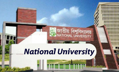 National-University-admission-process-to-begin-on-June-8