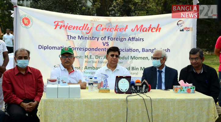 Bangladesh indomitable: FM