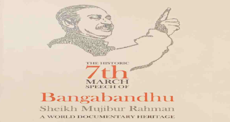 Book on Bangabandhu's March 7 Speech published in UN's official languages