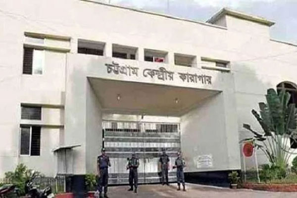 Murder accused goes missing from Chattogram central jail, GD filed