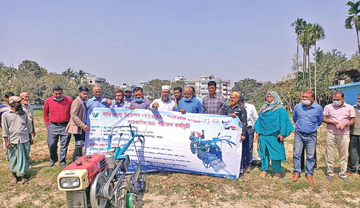 Monno Agro and General Machineries Limited provides BARI Potato Digger Machine to marginal farmers