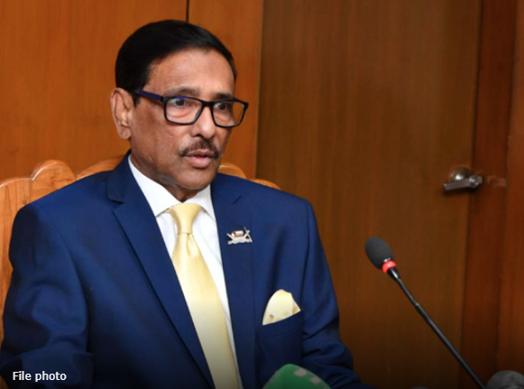 BNP's March 7 observance is political hypocrisy: Quader