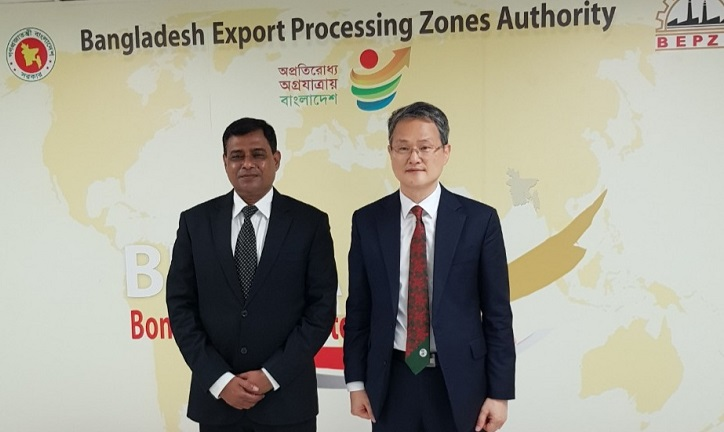 Korean envoy meets with BEPZA chief, discusses ways to strengthen cooperation in EPZs
