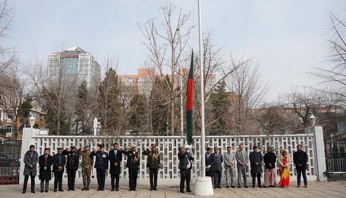 Bangladesh Embassy in Beijing celebrates the historic 7th March speech