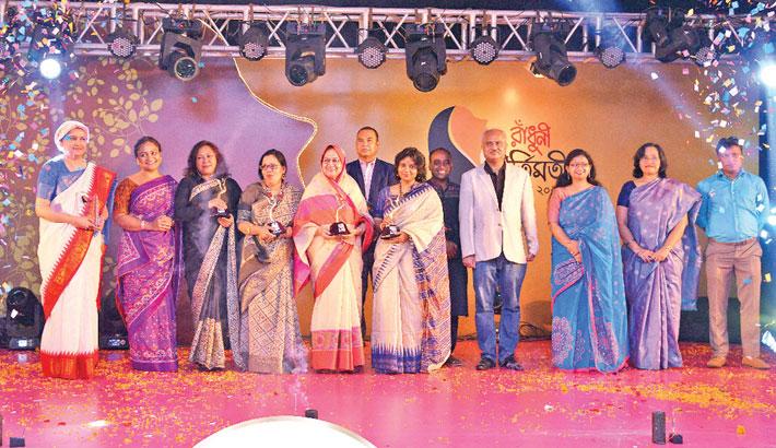 Radhuni awards 4 leading women