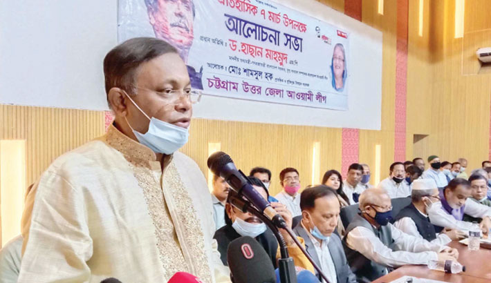 At a programme marking the historic March 7 Speech