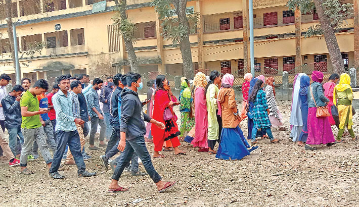 Students protest at excessive exam fees