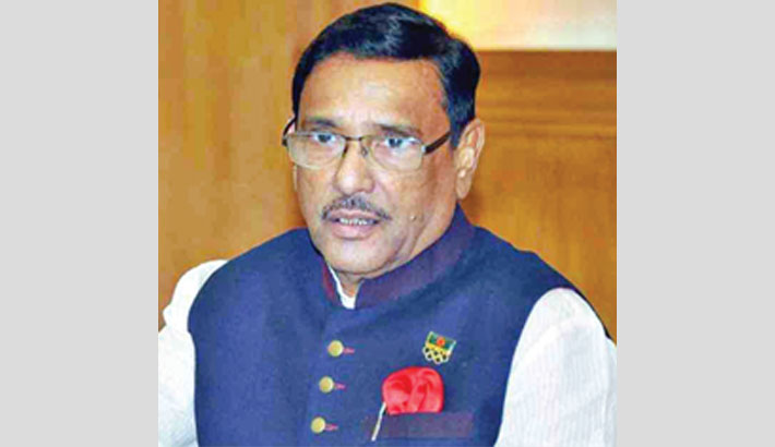 BNP's plan to observe March 7 a political hypocrisy, says Quader
