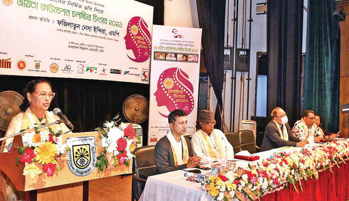 'Joyeeta Foundation Film Fest' begins