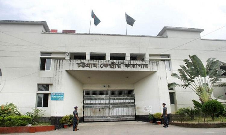 Prisoner 'missing' from Ctg jail: Jailer withdrawn, 2 jail guards suspended