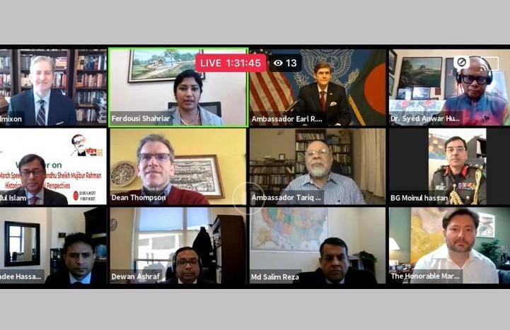 Webinar on Bangabandhu's historic 7th March Speech held in Washington DC