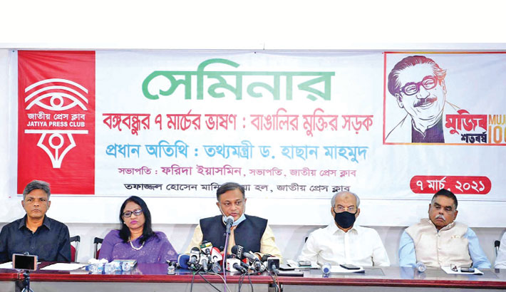 The March 7 speech of Bangabandhu: Way to Independence of Bengalis