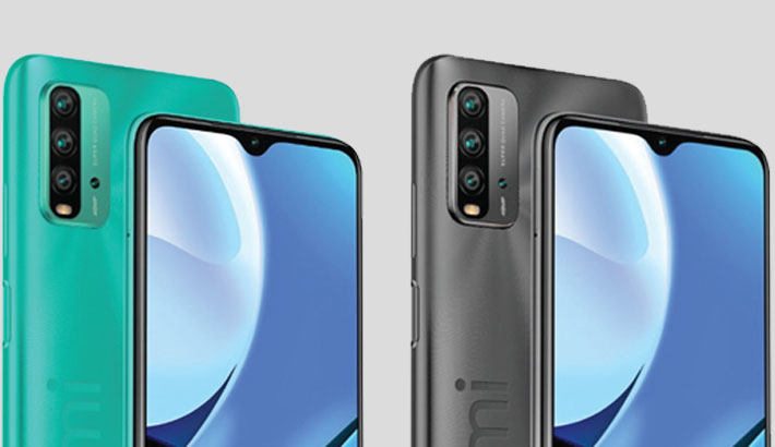 Redme 9 Power launched