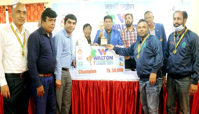 Rupali Bank emerge unbeaten champs in first div chess