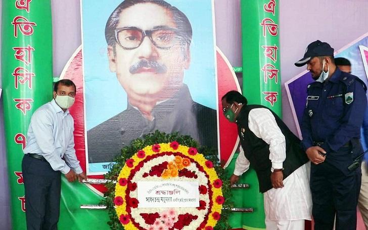 Food Minister pays tribute to Bangabandhu in Naogaon