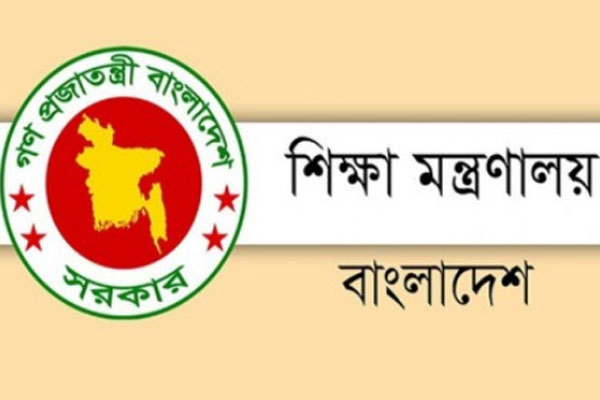 News on giving Tk 10000 allowance to students fake: Education Ministry