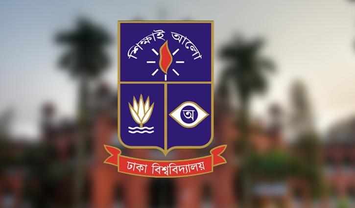 Online application for DU entrance test begins today