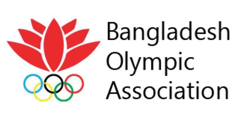 BOA to reduce budget for Bangladesh Games