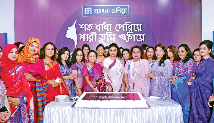 Bank Asia celebrates Int'l Women's Day