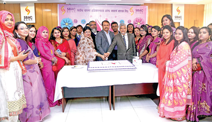 SBAC Bank celebrates Int'l Women's Day