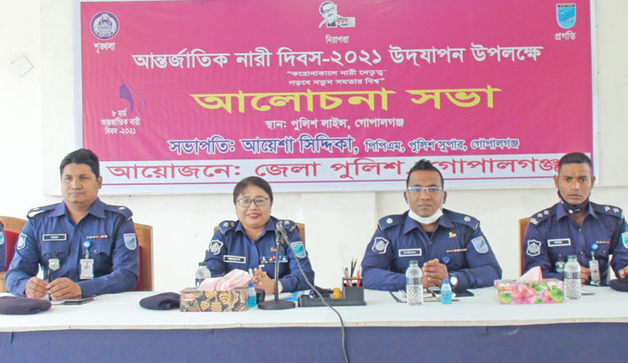 Int'l Women's Day observed in dists