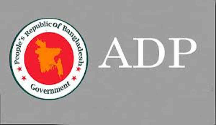 No money spent in 192 ADP projects in FY20