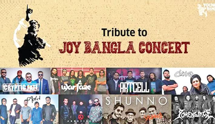 Joy Bangla Concert: Rock stars share memories
