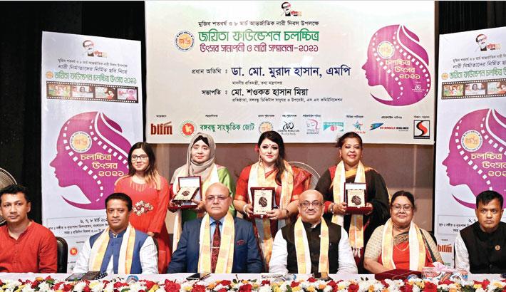 Joyeeta Film Festival concludes