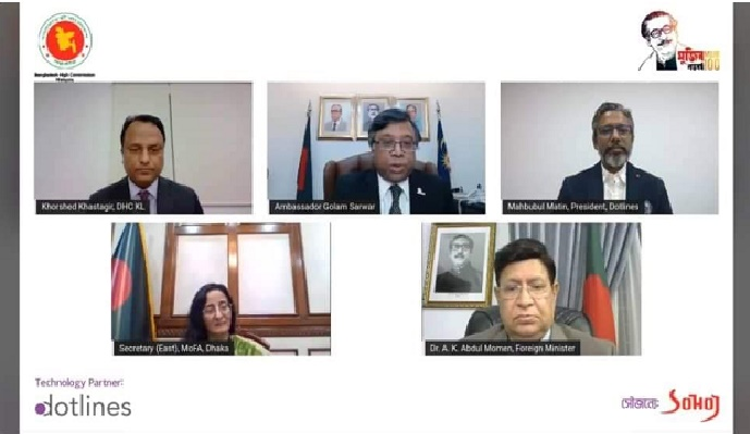 Bangladesh High Commission in Kuala Lumpur begins its journey to full digitalization