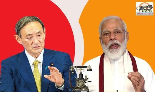 Phone call between Prime Minister Shri Narendra Modi and SUGA Yoshihide, Prime Minister of Japan