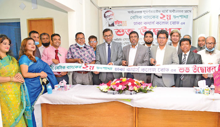 BASIC Bank opens sub-branch at Mirpur