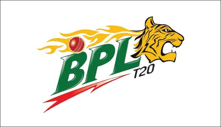 No BPL this year
