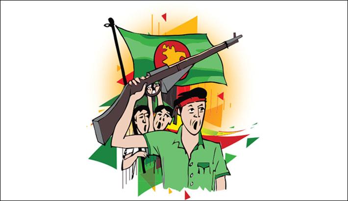 Bangabandhu said 'I'm the government'