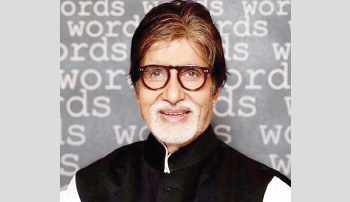 Amitabh to be felicitated with FIAF Award