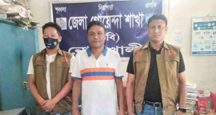 Noakhali clash: AL leader Mizanur Rahman Badal sent to jail